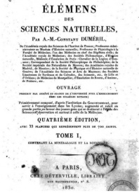 Serie-C- Duméril - Botanique, Minéralogie